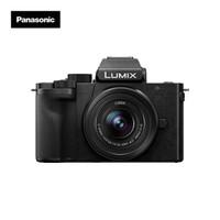 21日0点:Panasonic 松下 G100 Vlog微单相机(12-32mm镜头)