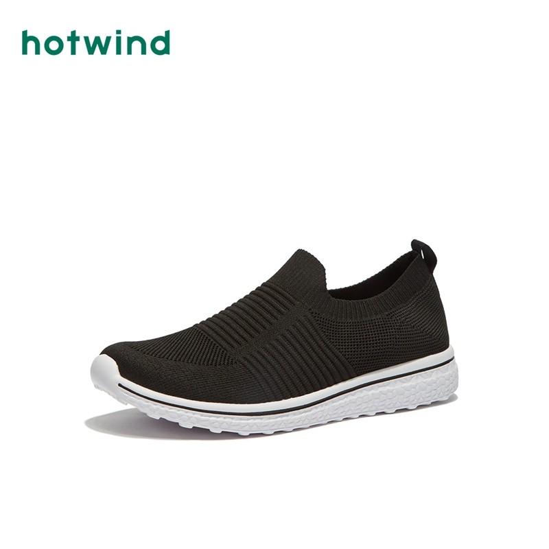 hotwind 热风 H23M9104 一脚套男士休闲鞋