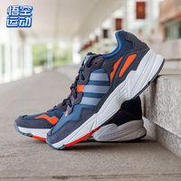 百亿补贴:adidas 阿迪达斯 DB2596 男士老爹运动鞋