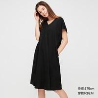 UNIQLO 优衣库 426493 女装连衣裙