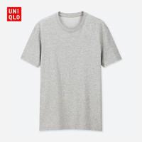 UNIQLO 优衣库 413485 男女袋装圆领T恤