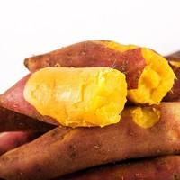 壹豫百味  新鲜黄心地蜜薯  5斤装