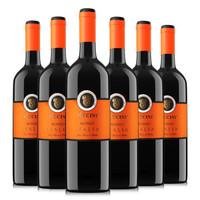 京东PLUS会员:PICCINI 彼奇尼橙干红葡萄酒 750ml*6瓶 +凑单品