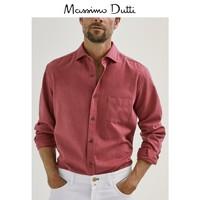 Massimo Dutti 00146155600 棉质斜纹衬衫