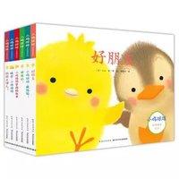 《小鸡球球成长绘本系列》(全6册)