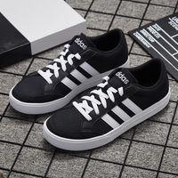 百亿补贴:adidas 阿迪达斯 AW3890 男子低帮运动鞋
