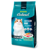 RAMICAL 雷米高 天然猫粮 500g*5袋