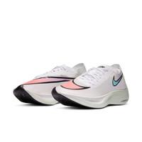 新补货:Nike 耐克  ZOOMX VAPORFLY NEXT% 男/女进阶级跑步鞋