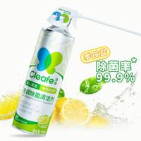 卖爆了超市君:Cleafe 净安 空调除菌清洁剂 柠檬香 500ml *2件