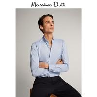 Massimo Dutti  00112125403 修身版纹理针织衬衫