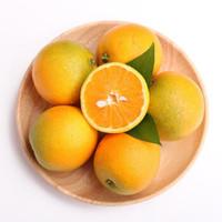 橙禾生鲜 秭归夏橙 5斤装