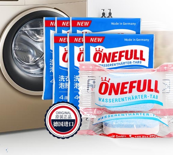 ONEFULL 洗衣机槽清洁剂 2粒 体验装