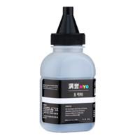 满誉 388A碳粉 80g/瓶 2瓶装