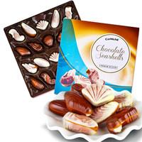 比利时进口 可尼斯CorNiche贝壳形夹心巧克力礼盒 白巧克力零食糖果生日/情人节礼物195g *3件