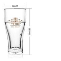 vatiri 乐怡 创意啤酒杯 400ml 赠同款
