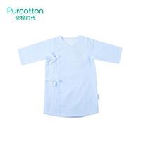 Purcotton 全棉时代 婴儿纯棉爬服哈衣