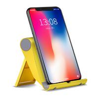 域云 ZJ 桌面手机支架 多色可选