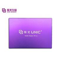 13日0点:UNIC MEMORY 紫光存储 S100 SATA3 固态硬盘 480GB