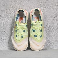 百亿补贴:NIKE 耐克 FREE RN 5.0 2020 CJ0270 女士跑步鞋