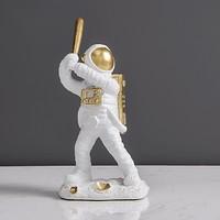 颂思缘 现代简约创意宇航员小摆件