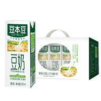 14日0点、88VIP:豆本豆 原味豆奶 250ml*15盒 *5件
