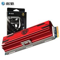 影驰(Galaxy)240GB SSD固态硬盘 M.2接口 PCI-E 2280 黑将Pro系列