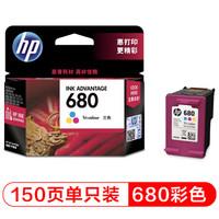 HP 惠普 F6V26AA 680 彩色墨盒