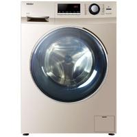 Haier 海尔 G100629HBX14G 10KG 洗烘一体机