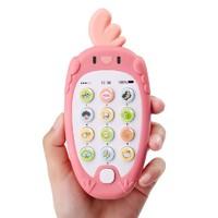 移动专享:BEI JESS 贝杰斯 儿童音乐手机玩具 送电池+螺丝刀