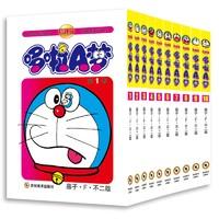 《哆啦a梦》漫画珍藏版 1-10册