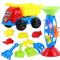 建雄 儿童沙滩玩具5件套/8件套