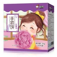 限地区、京东PLUS会员:俏侬 手抓饼 紫薯味 烘焙食材 20片/盒  2000g  *5件