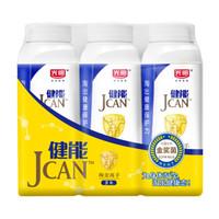 限华中地区:光明 JCAN 淘金高手 原味  酸奶酸牛奶风味发酵乳  250g*3瓶 *12件