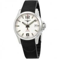 银联专享:LONGINES 浪琴 Conquest V.H.P. L37164769 男士时装腕表
