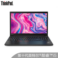 ThinkPad E15(0NCD)15.6英寸笔记本电脑 (i5-10210U、16GB、512G)
