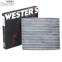 WESTER 韦斯特 MK7100 活性炭空调滤芯 铃木新奥拓