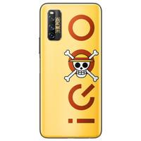 iQOO Z1 5G版 智能手机 8GB+256GB 全网通 航海王限量版