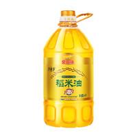 金龙鱼 双一万 谷维多稻米油 4L *2件