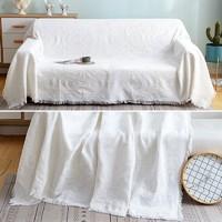 昊亮 北欧纯色沙发巾 菱形格 90*90cm