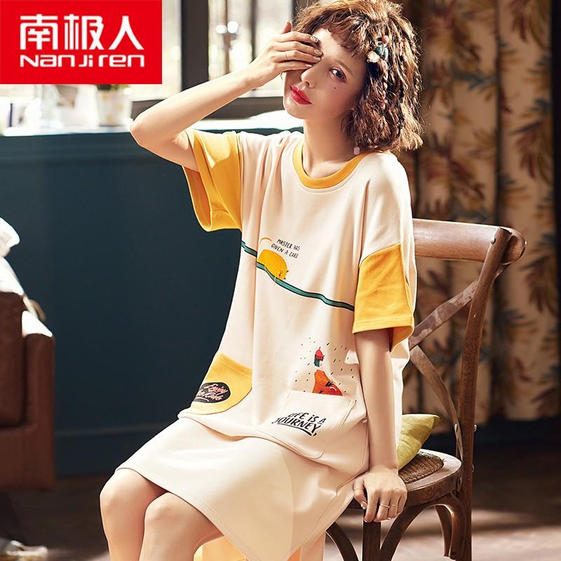 Nan ji ren 南极人 D7106 女士纯棉睡裙