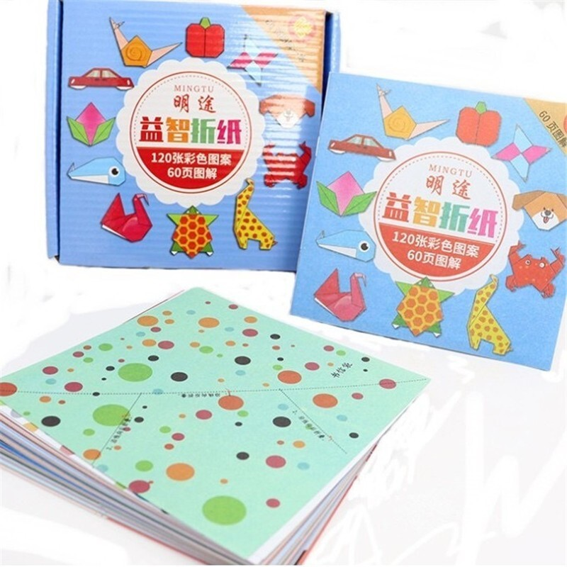 KOWELL 儿童手工diy折纸 120张多样折纸+1本60页图解