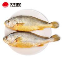 大洋世家 黄花鱼 黄鱼 700g/袋 *4件