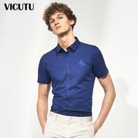 VICUTU 威可多 VRW17253585 男士时尚蓝色短袖衬衫