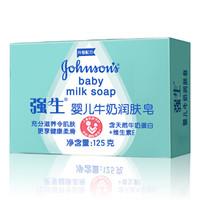 Johnson & Johnson 强生 婴儿牛奶润肤皂 125g +凑单品