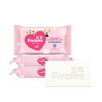 FIVERAMS 五羊 婴儿酵素抑菌洗衣皂 150g*3
