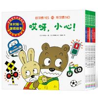 京东PLUS会员:《3-6岁孩子养成好的行为习惯绘本:好习惯·坏习惯》(套装全6册)