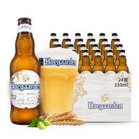 百亿补贴:Hoegaarden 福佳 比利时风味 精酿白啤酒 330ml*12瓶