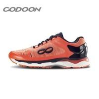 codoon 咕咚 S317201 男款跑鞋