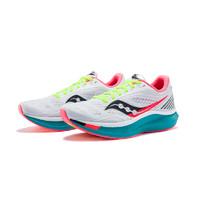 双11预售、历史低价:saucony 索康尼 Endorphin Speed 啡速 男/女士跑鞋
