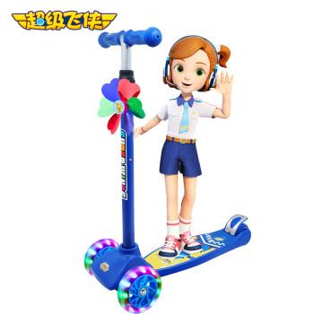 超级飞侠 可拆卸带闪光可调档儿童滑板车 蓝色